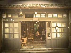 Jauki kavinukė Osakoje