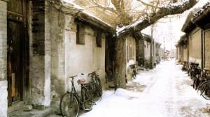 Pekino vaizdai