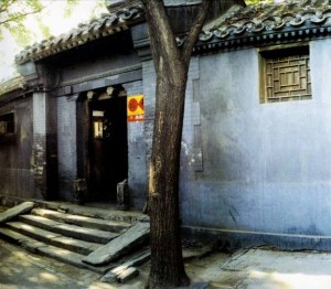 pekino hutongai1