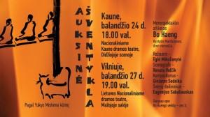 Auksine_sventykla_